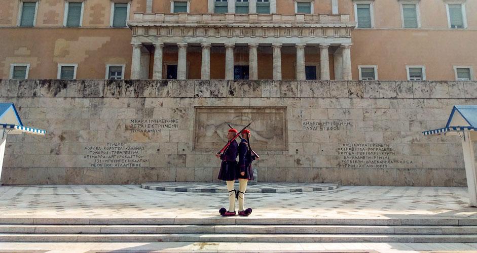 Vahdinvaihto - Ateena
